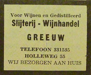 1978 Greeuw advertentie