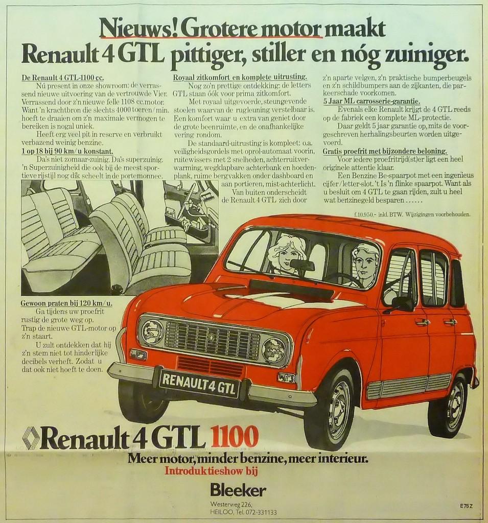 1978 R4