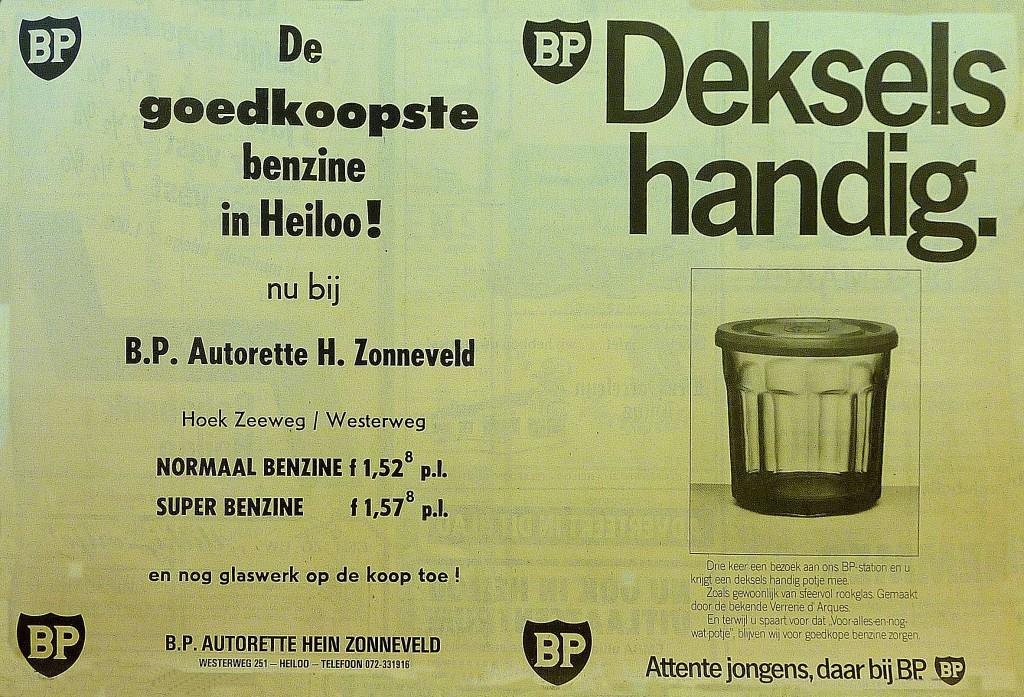 1983 P1150536 bp