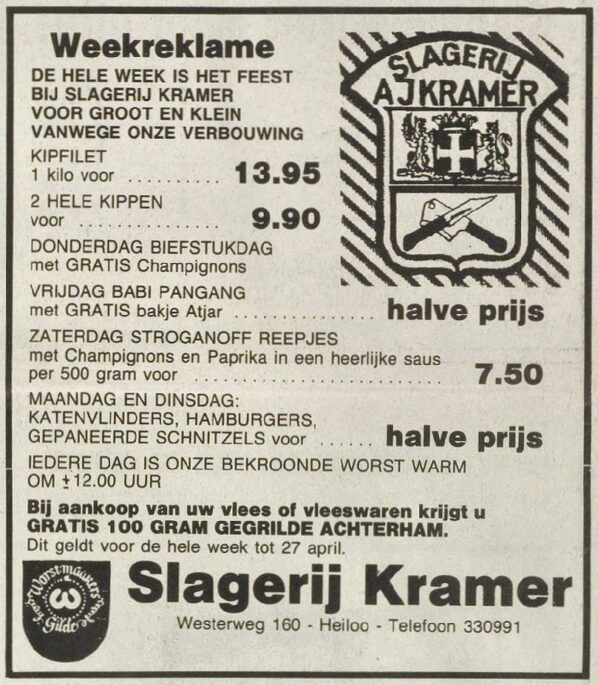 1994 slagerij kramer advertentie