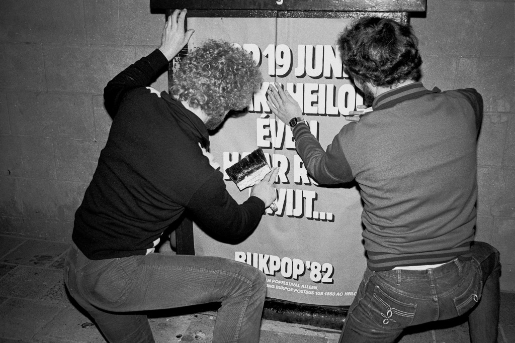 1982 BukPop 1 pro